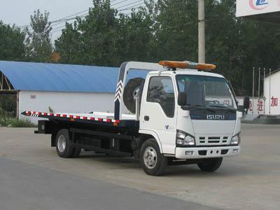 CLW5070TQZN3清障车
