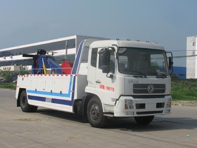 CLW5160TQZD3清障车